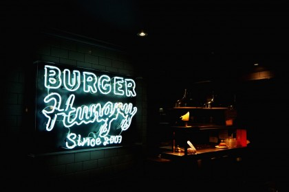 Burger Hungry logo typeface on neon light
